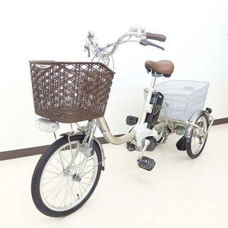 千歳市/恵庭市 パナソニック 電動アシスト三輪自転車 かろやかラ...