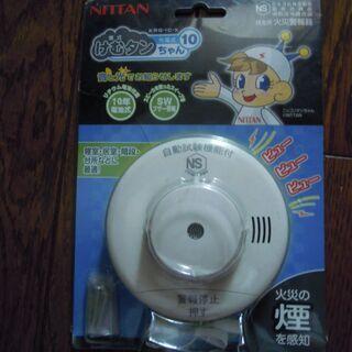 火災警報器 住宅用 煙式「けむタンちゃん」光電式⑩