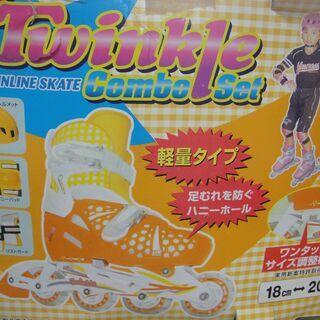 インラインスケート TwinkleComboSet ワンタッチサ...