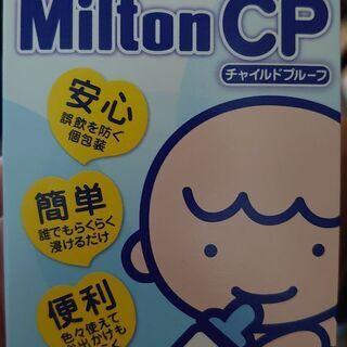 ミルトンcp60錠