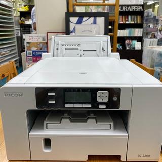 RICOH SG 2200 安心3年モデル