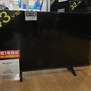 【トレファク新長田】Panasonicの4K対応液晶テレビです!...