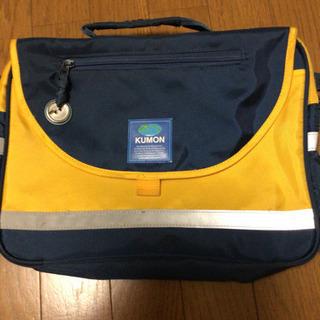 【ネット決済】公文用ショルダーバッグ