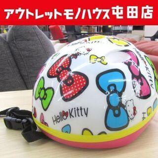 自転車ヘルメット 子供用 キティちゃん ジュニアサイズ 可愛いリ...
