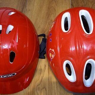 幼児用ヘルメット 中古