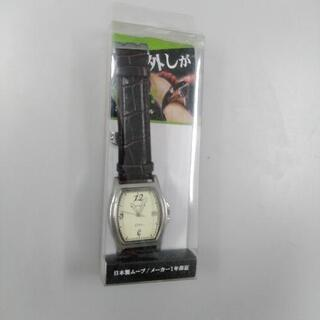 腕時計 三つ折れバックル 株式会社クレファー