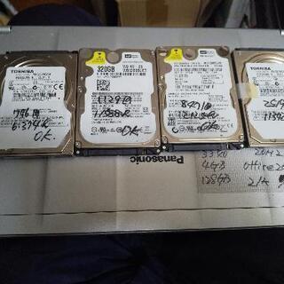【断捨離】ノート用2.5インチ ハードディスク4個