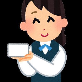 【正社員】★モバイルプロモーションスタッフ★残業少なめ