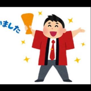 イベントスタッフ 広島/通信/福山/尾道/週休3日/未経験