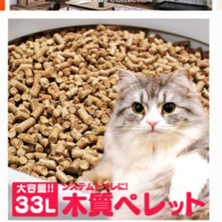 猫 システム トイレ ペレット