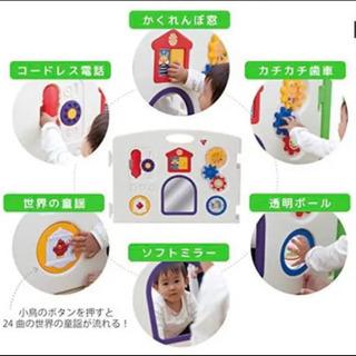 日本育児 ベビーサークル 2セット