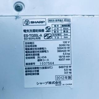 ★送料・設置無料★一人暮らしの方必見🌟◼️超激安!冷蔵庫・洗濯機 2点セット✨ - 家電