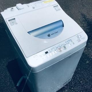 ★送料・設置無料★一人暮らしの方必見🌟◼️超激安!冷蔵庫・洗濯機 2点セット✨ - 所沢市