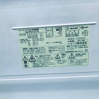 ★送料・設置無料★一人暮らしの方必見🌟◼️超激安!冷蔵庫・洗濯機 2点セット✨ - 売ります・あげます