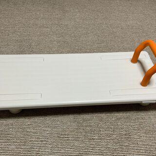 【値下げ】介護用バスボード Lサイズ