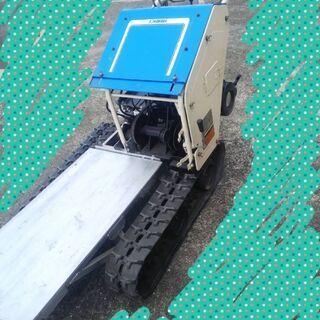 【💥最終値下げ💥】イセキ 運搬車