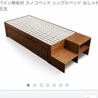 【ネット決済】LOWYA   ベッド ベッドフレーム