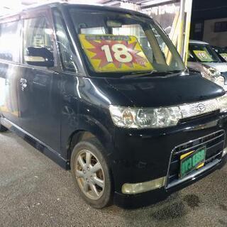 【ネット決済】タントカスタム★カスタムX車検有ります。奈良県登録...