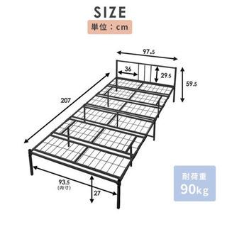 シングルベッド全揃いお得セット美品