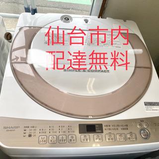 SHARP 洗濯機 7K 2017年製 ゴールド系 風呂水ポンプ...
