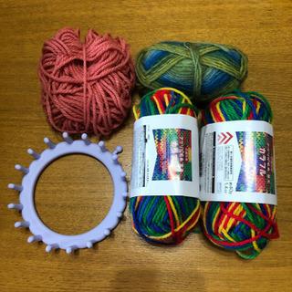 毛糸4本(中未開封未使用2本)手編み器⭐️決まりました⭐️