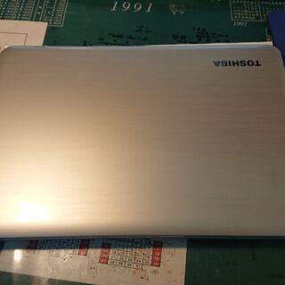 Dynabook N51
