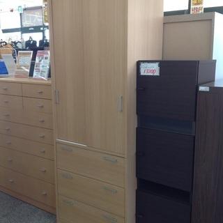 ナチュラル 木製 ハンガーポール付き 収納庫 【96505…