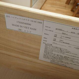 k323☆ニトリ☆ハイチェスト☆ワイドタイプ☆ダークブラウン☆幅1500㎜☆良品☆近隣配達、設置可能 - 売ります・あげます