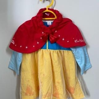 白雪姫 コスチューム 80センチ 女の子