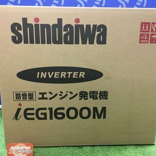 【エコツール知立店】SHINDAIWA/ 新ダイワ インバータ ...
