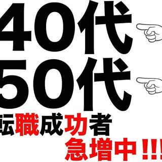 【鳥取市】部品の製造オペレーター/日勤&土日祝休み🌸1R寮費無料...