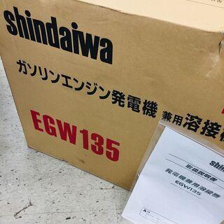 新ダイワ EGW135 発電機兼用溶接機(ガソリンエンジン)【リライズ野田愛宕店】【店頭取引限定】【未使用】管理番号:ITJ35DXII5UK - 売ります・あげます