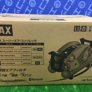 【エコツール知立店】MAX/マックス スーパーエアコンプレッサ ...