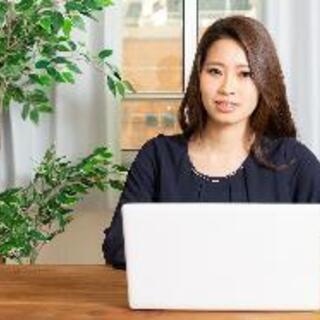 未経験者歓迎|さいたま県税事務所にて受付事務のお仕事