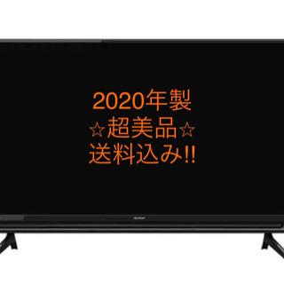 【ネット決済】★美品値下げ★ AQUOS 40型テレビ 2020年製