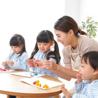 新規開校★幼児教育の先生募集!『図形・空間把握』と『思考方…