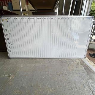 ID 965844 ホワイトボード 予定表