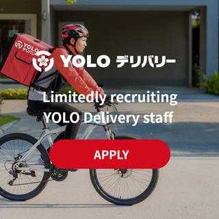 【今だけ募集!レア求人です】自転車でのデリバリー業務!電動自転車...