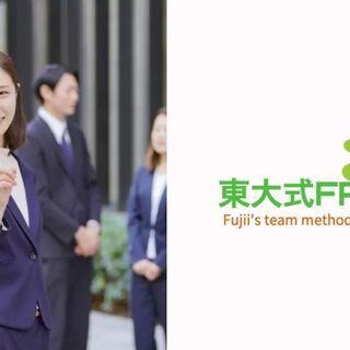 女性のための横浜マネーセミナー@9月5日(日)10:30~12:30