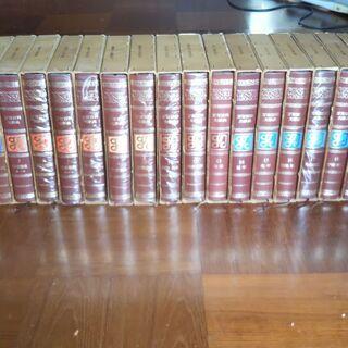百科事典 万有百科事典