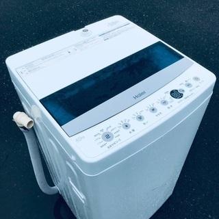送料・設置無料★限定販売新生活応援家電セット◼️🌟冷蔵庫・洗濯機 2点セット✨ - 所沢市