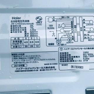 送料・設置無料★限定販売新生活応援家電セット◼️🌟冷蔵庫・洗濯機 2点セット✨ - 家電