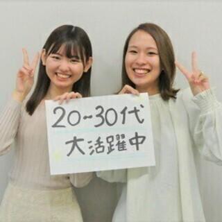 ★お祝金最大10万円<直雇用>商業施設内でのスマホPRスタッフ【...
