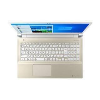 dynabook 新品 2021モデル ノートパソコン 保証付き サポートあり Office 正規品 送料込み - パソコン
