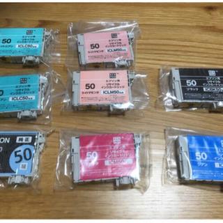 EPSON プリンター用インクICLC50  8本