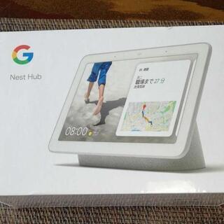 Google GOOGLE NEST HUB CHALK