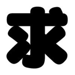 売土地★売マンション★売り家★リゾート開発地など、不動産の売却予...