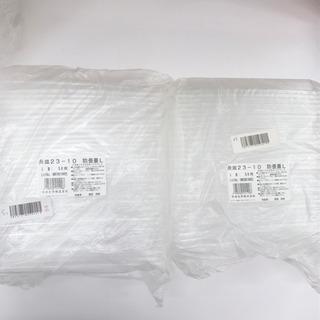 【ネット決済】使い捨て容器 透明 プラスチック容器
