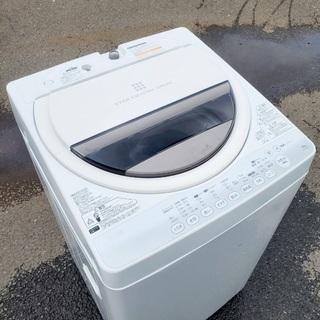 ♦️EJ99番TOSHIBA東芝電気洗濯機 【2014年製】