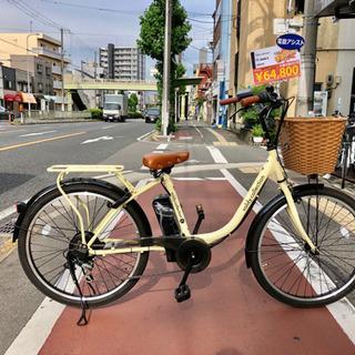 【新品】展示品処分 Voldy FT-266R-E カゴ付き 電...